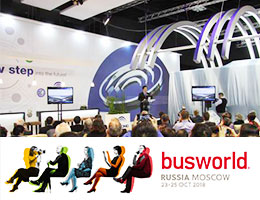 BUSWORLD Russia 2018